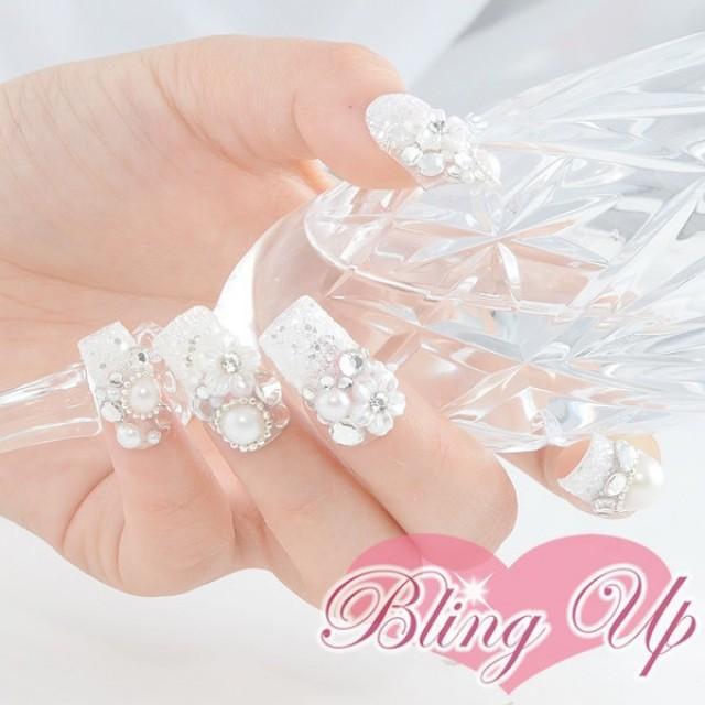 Wedding Nail Designs - Bridal Nail #2057060 - Weddbook